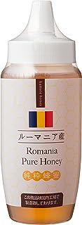 [熊手のはちみつ] ルーマニア産はちみつ (ポリ 500g) 100%純粋 ハチミツ 蜂蜜