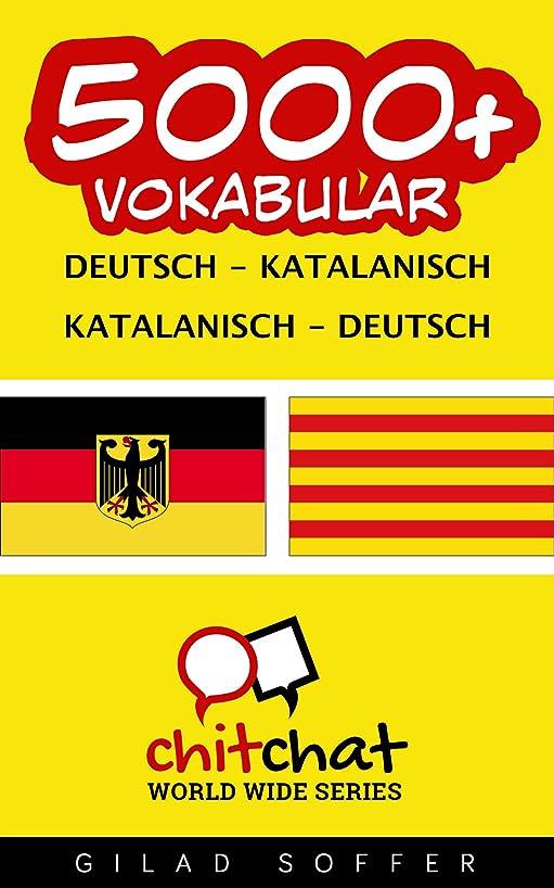 リフレッシュバルコニー肥料5000+ German - Catalan Catalan - German Vocabulary (German Edition)