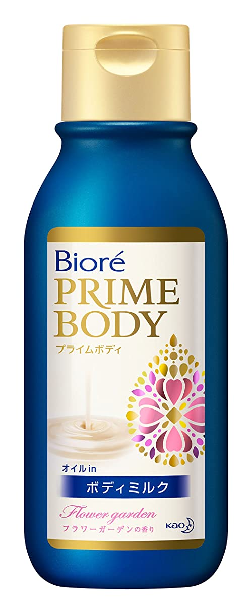 古くなったグリップおめでとうビオレ プライムボディ オイルinボディミルク フラワーガーデンの香り 200ml