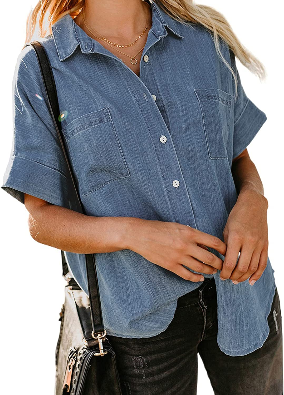 LookbookStore Women's Casual Denim Shirt Button Down V Neck Short Sleeve Blouse Top
