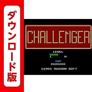 チャレンジャー [3DSで遊べるファミリーコンピュータソフト][オンラインコード]