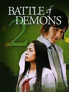 Amazon com: Hirofumi Araki