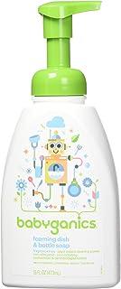 Babyganics甘尼克宝贝 泡沫洗洁剂 无香味 16昂士 按压瓶(3瓶装)