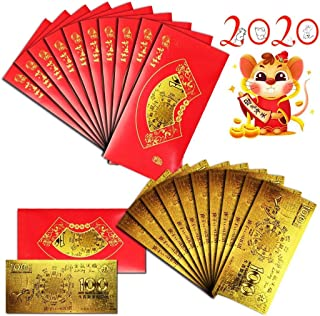 Playstyle 10Pcs 2020 Chinese Rat New Year Gold Foil Notes + 10Pcs Hong Bao Red Money Envelopes - Felicitous Wish of Making Money Great Health Great Source of Wealth Most Favorable Auspices