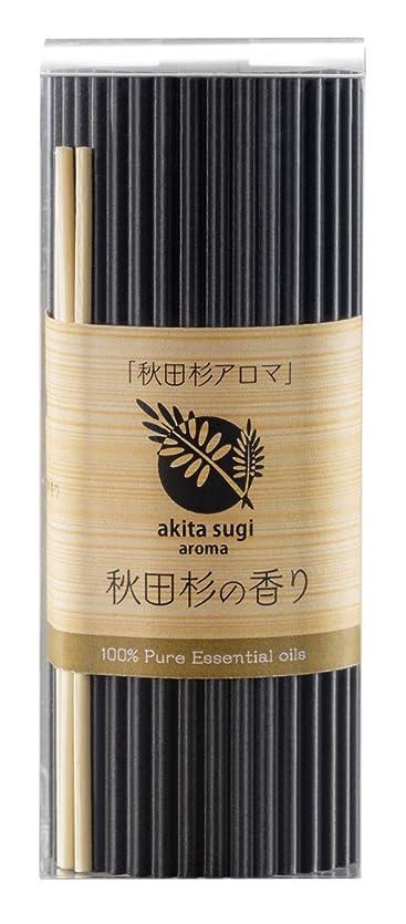 ディーラー苦味化粧「秋田杉アロマ」秋田杉の香り