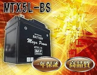 バイク バッテリー スペイシー100 型式 BC-JF13 一年保証 MTX5L-BS 密閉式
