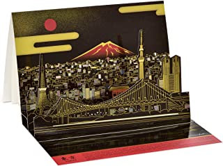 AAY45-2047 和風グリーティングカード/むねかた 立体 「東京」(中紙・封筒付) 鏡面紙 英文説明入