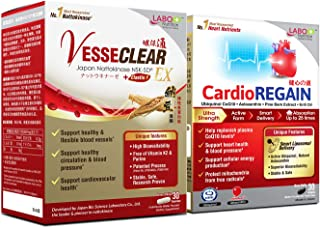 LABO Nutrition VesseCLEAR EX + CardioREGAIN Bundle Set, Nattokinase NSK-SD + Elastin F for Clean & Flexible Blood Vessel, ...