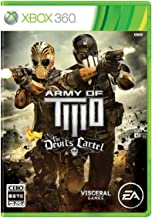 Army of Two: The Devil's Cartel [Japan Import]