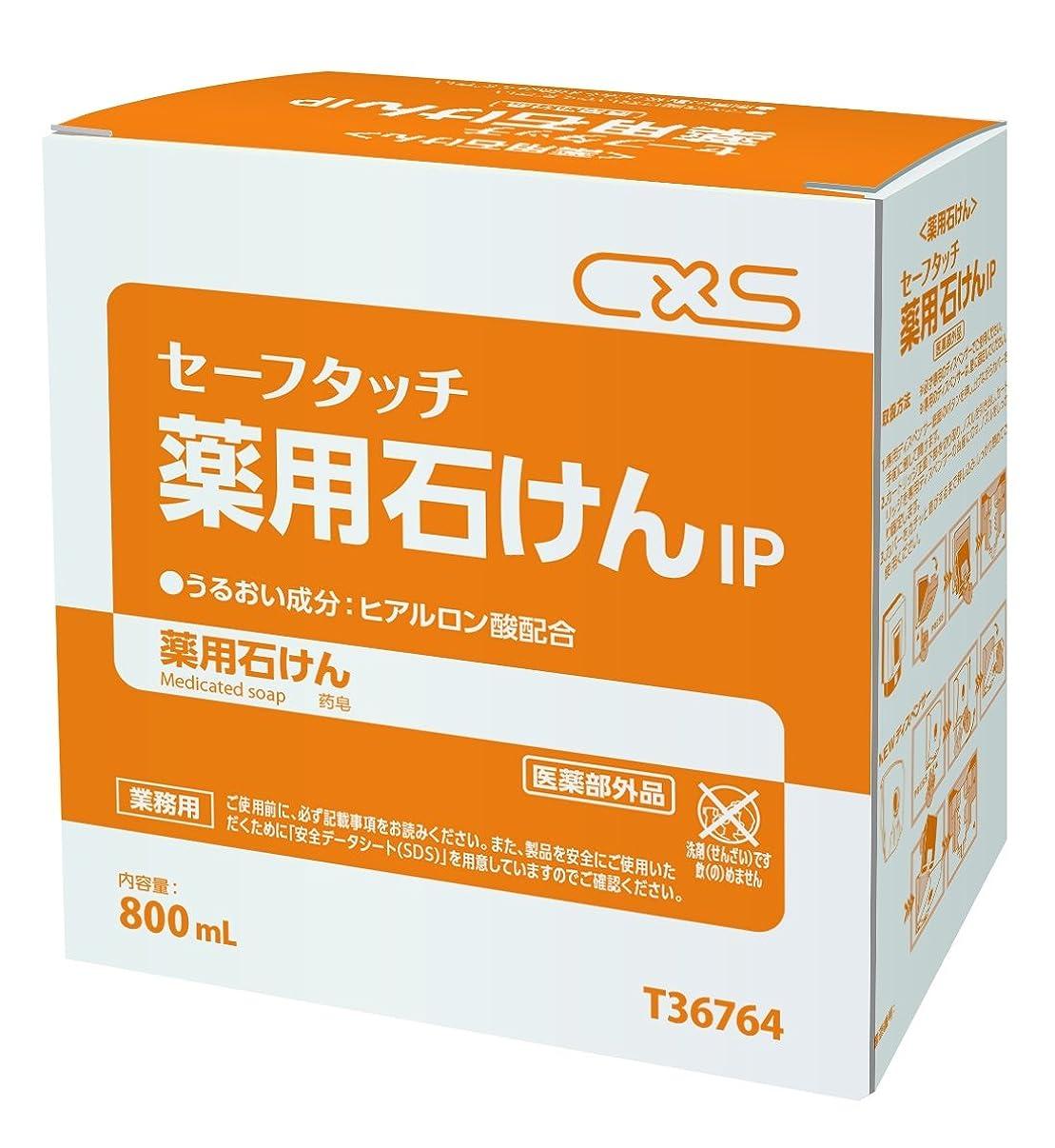 感情ロック警告するセーフタッチ 薬用石けんIP 6箱セット