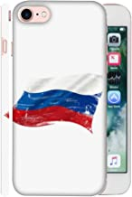 ColorKing Football Russia 06 White shell case cover for Apple iphone 7