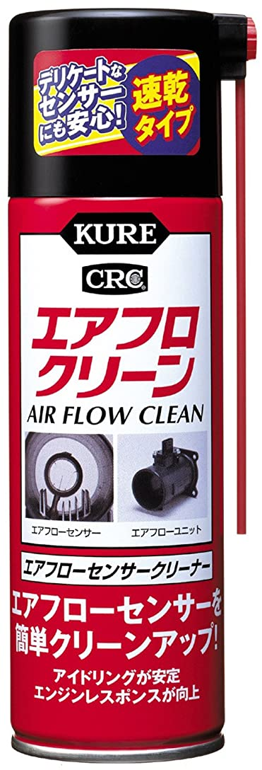 不条理口述するKURE(呉工業) エアフロクリーン (170ml) エアフローセンサークリーナー [ 品番 ] 3018 [HTRC2.1]