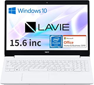 NEC ノートパソコン LAVIE Direct NS (Celeron搭載/15.6インチ/4GBメモリ/500GB HDD/カームホワイト)(Office Home & Business 2019・1年保証)(Windows 10 Home...