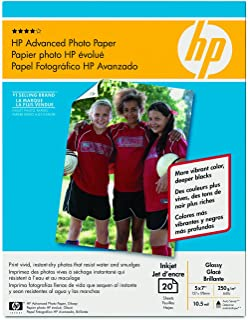 HP Photo Paper, Glossy, 5x7, 20 Sheets DISCONTINUED BY MANUFACTURER