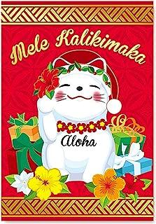 Island Heritage Deluxe Lucky Holiday Neko Cat Hawaiian Christmas Cards/12