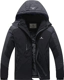 Men's Ski Winter Jacket Windproof Warm Snow Coat Outdoor