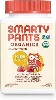 Daily Organic Gummy Kids Multivitamin: Probiotic, Vitamin C, D3 & Zinc for Immunity, Biotin,...
