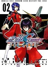 表紙: 機動戦士ガンダムSEED DESTINY THE EDGE(2) (角川コミックス・エース)   久織 ちまき