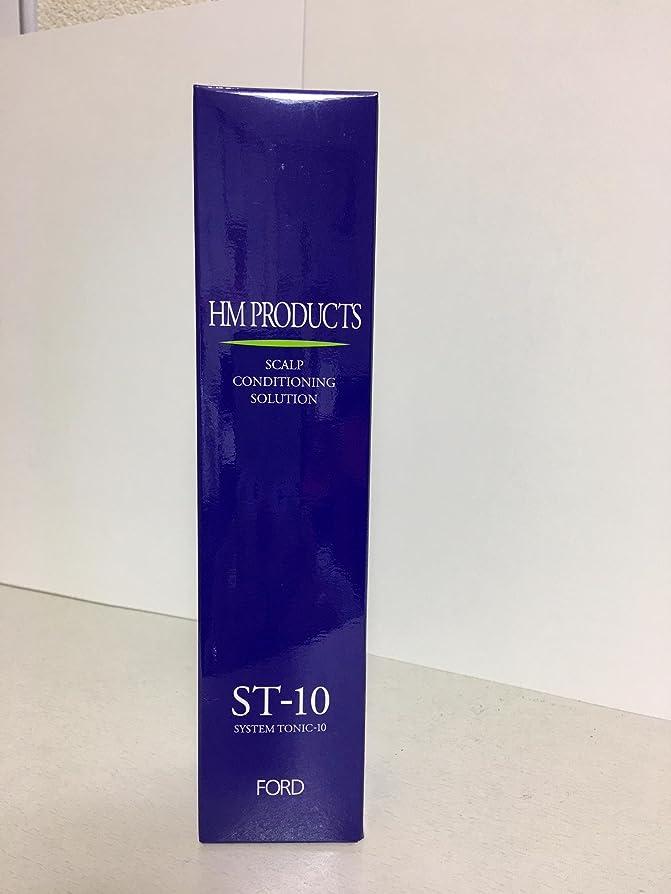 すばらしいです周り特殊HerbMagic(ハーブマジック) システムトニック 10 200ml