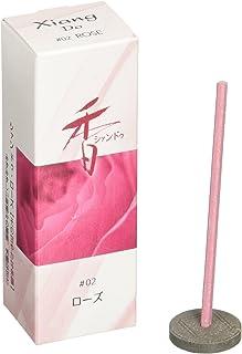 松栄堂のお香 Xiang Do(シャンドゥ) ローズ ST20本入 簡易香立付 #214202