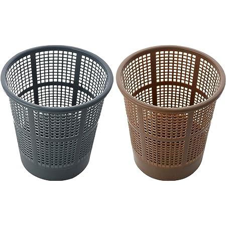 Kuber Industries Plastic 2 Pieces Mesh Dustbin Garbage Bin for Office use, School, Bedroom, Kids Room, Home, Multi Purpose,5 litres (Brown & Grey) - CTLTC044518
