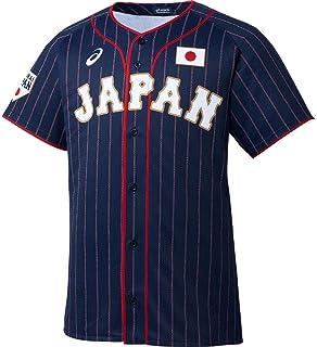Asics ( 亚瑟士 ) 棒球服武士日本 レプリカユニフオーム ( ビジター ) bak714