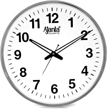 Ajanta Quartz Wall Clock (325 mm x 325 mm x 21mm)(White)