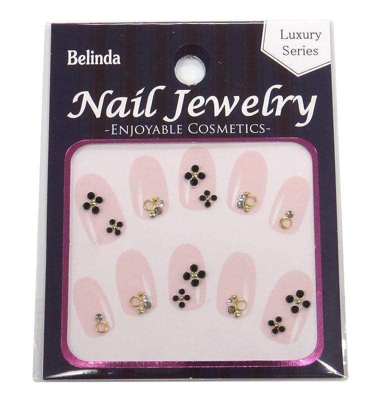 提供するグラフィックアクロバットBelinda Nail Jewels No.678