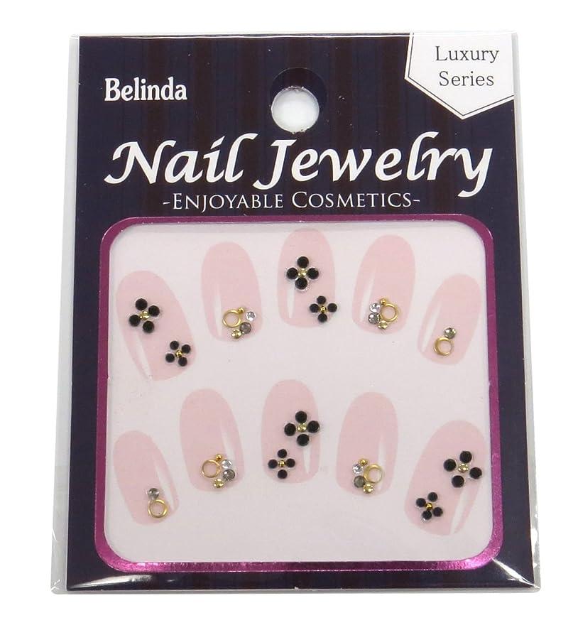 もっと少なく飼料汚れるBelinda Nail Jewels No.678