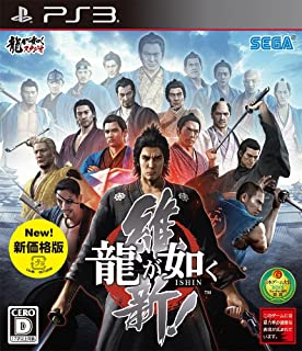 Yakuza Restoration! New price version