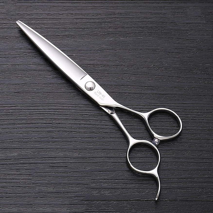 後者コメントチョップ6インチ440 Cステンレス鋼はさみ理髪はさみ、ハイエンドファッション理髪はさみ モデリングツール (色 : Silver)