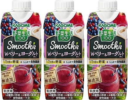 カゴメ 野菜生活100 SmoothieWベリー&ヨーグルトMix 330ml×3本