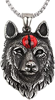 """Szxc Wolf Head Necklace for Men & Women - Pendant (1-4/5"""" x 1-1/5"""") with Couple Chains (20"""" + 24"""") - Stainless Steel - Hal..."""