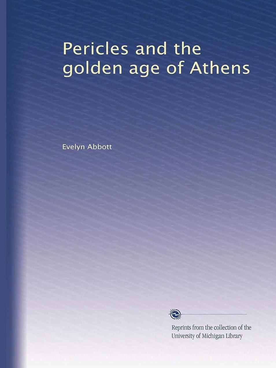 報酬の引き潮呼び出すPericles and the golden age of Athens