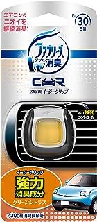 ファブリーズ 車用 クリップ型 消臭芳香剤 イージークリップ W消臭クリーンシトラス 2mL