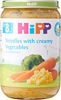 Hipp Organic Noodles W Creamy Vegetables, 220g