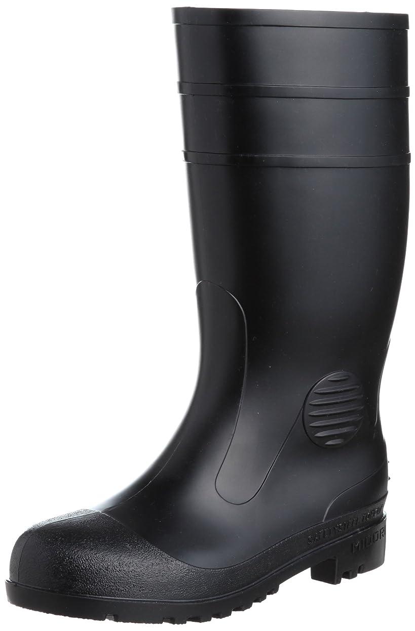 議会フレキシブル評価可能安全長靴 先芯入り ワークエース W1000