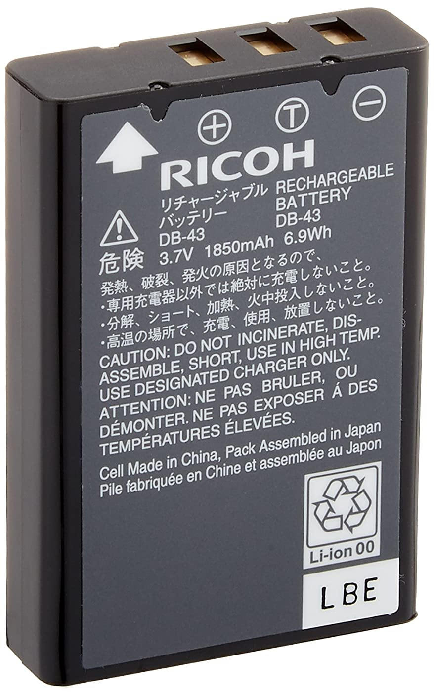 きらめく寝室本会議RICOH リチャージャブルバッテリー DB-43 172340