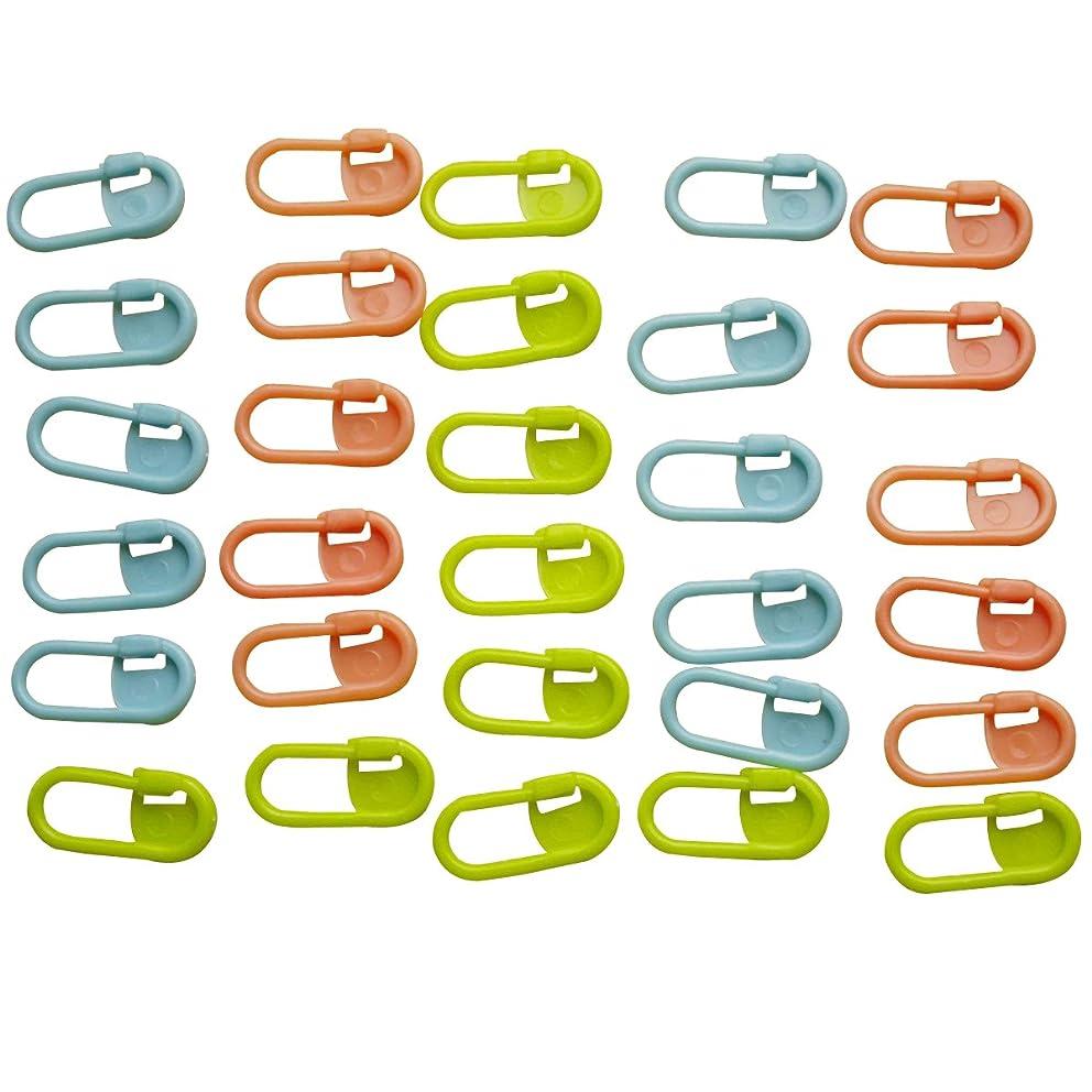 Generic Colorful ABS Knitting Crotchet Locking Stitch Markers 30picks