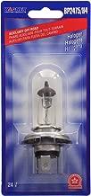 Wagner Lighting BP2475H4 Halogen Capsule (24V) - Card of 1
