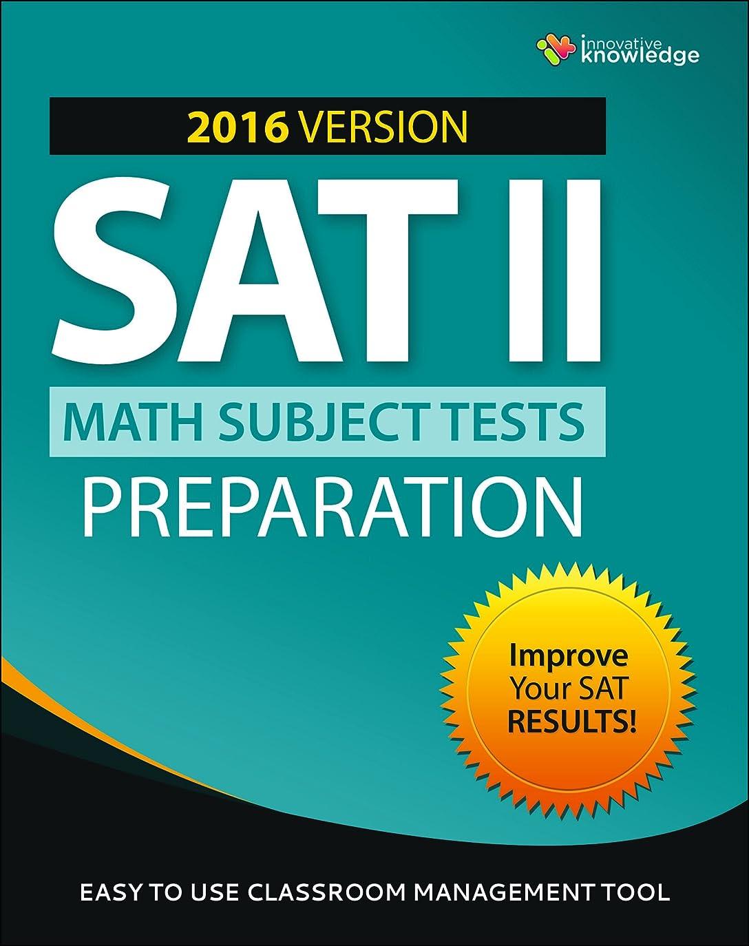 所有者スペースオフアメリカ大学受験SAT数学Level2のテストの準備 [オンラインコード]