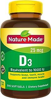 Nature Made 維生素D3 25 mcg(1000 IU)軟凝膠 300粒 超大尺寸(包裝可能有所不同)