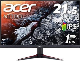 Acer ゲーミングモニター Nitro 21.5インチ VG220Qbmiifx IPS 1ms(VRB) 75Hz FPS向き フルHD FreeSync フレームレス HDMIx2 スピーカー内蔵 ブルーライト軽減