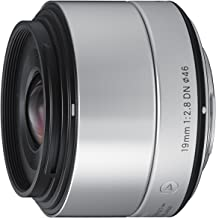 Sigma 19mm F2.8 EX DN Art (Silver) Lens for Sony E (40S965) (Renewed)