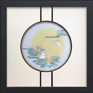 King Silk Art 100% Handmade Embroidery Framed Rabbit Bunny & Moon Oriental Wall..