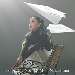 Forget Me Not(初回生産限定盤)(DVD付)