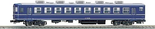 cómodamente Kato 1-503 Ho Ohafu 13 13 13 Passenger Car (japan import)  compra en línea hoy