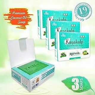 Kayakalp Nagajothi Herbal Ayurvedic Coconut Oil Soap (125 g, Pack of 3 Pieces)