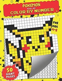 Amazon Fr Pixel Art Pokemon