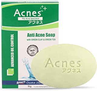 Acnes Advanced Oil Control Anti Acne Soap, 75g (Pack of 2)